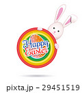 Easter Bunny with Easter greetings. Easter banner 29451519