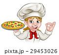 シェフ 料理人 ピザのイラスト 29453026