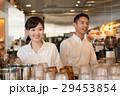 レストラン カフェ イメージ 29453854