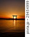 浜名湖 弁天島の夕刻 29454999