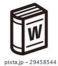 (シリーズ素材)モノトーンアイコン 29458544