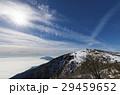 雲海 雲 冬の写真 29459652