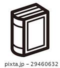 (シリーズ素材)モノトーンアイコン 29460632