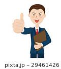 ベクター ビジネス ビジネスマンのイラスト 29461426