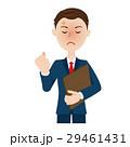 ベクター ビジネス ビジネスマンのイラスト 29461431