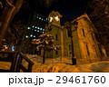 夜の札幌時計台 札幌市中心部にある国の重要文化財 29461760