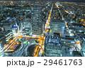JRタワーから撮影した札幌市の夜景 29461763