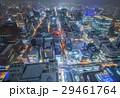札幌JRタワーから撮影した札幌市内の夜景 29461764