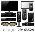 Home theater equipment 29463529