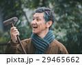 aged man 29465662