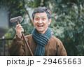 aged man 29465663