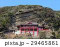 崖観音(大福寺) 29465861