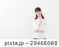 女性ポートレート 白バックイメージ 29466068