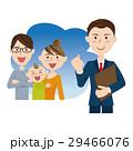 ビジネス ビジネスマン 商談のイラスト 29466076