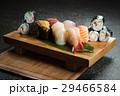 お寿司 すし 寿司の写真 29466584