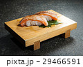 お寿司 すし 寿司の写真 29466591