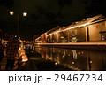 小樽雪あかりの路 雪あかりの路 夜景の写真 29467234