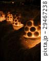 イベント 小樽雪あかりの路 雪あかりの路の写真 29467238