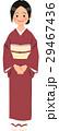 あずき色の着物を着て立つ仲居さん 29467436
