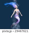 人魚 29467621