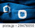 Blue dyeing fabric background. Textile texture. 29476050