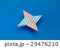 手裏剣の折り紙 29476210