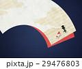 扇 金魚 和風のイラスト 29476803
