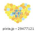 父の日 バラ ハートのイラスト 29477121