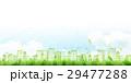 新緑 ビル 風景 背景  29477288
