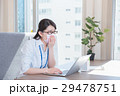 ビジネスウーマン デスクワーク ノートパソコンの写真 29478751