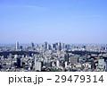 新宿副都心 都市風景 東京の写真 29479314