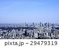 新宿副都心 都市風景 東京の写真 29479319