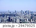 新宿副都心 都市風景 東京の写真 29479325
