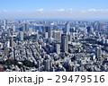 お台場 都市風景 都市の写真 29479516