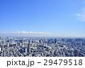 東京 都市風景 お台場方面 29479518