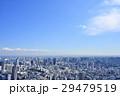 東京 都市風景 お台場方面 29479519