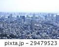 東京 都市風景 お台場方面 29479523