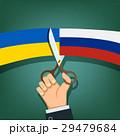 ロシア ウクライナ 旗のイラスト 29479684
