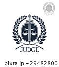 弁護士 会社 頑丈のイラスト 29482800