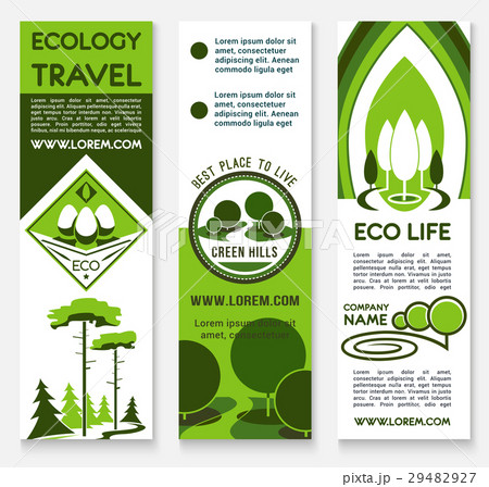 Ecology travel, building, business banner templateのイラスト素材 [29482927] - PIXTA