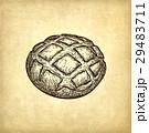 パン ブレッド 素朴のイラスト 29483711