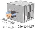 脱獄成功 29484487