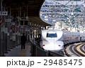 東海道新幹線 出発風景 29485475