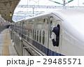 小田原駅 新幹線の発車風景 29485571