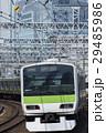JR東日本 山手線 E231系 29485986