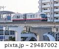 沖縄モノレール ゆいレール 29487002