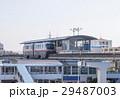沖縄モノレール ゆいレール 29487003