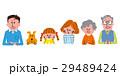 ファミリー 横並び 29489424