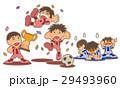 Football 3 29493960