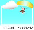 パラグライダーのタイトルフレーム 29494248